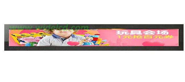 27.6 insh supermarket shelf lcd display.jpg